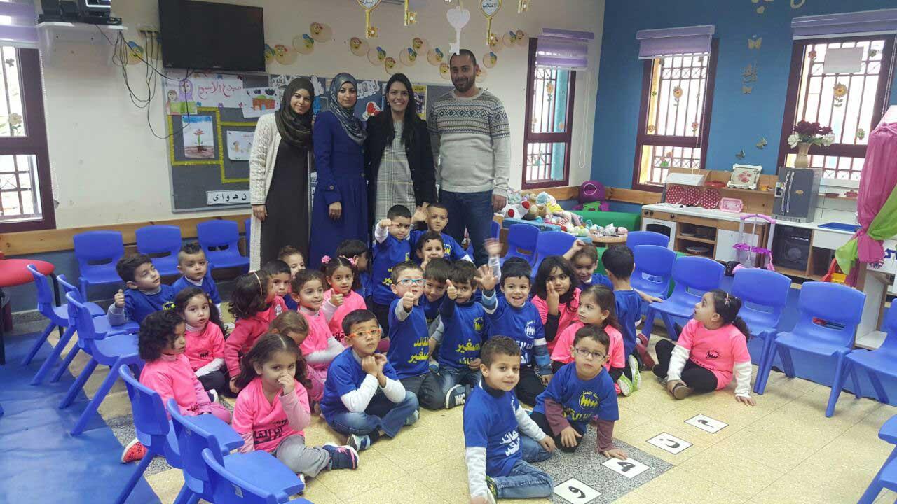 """أطفال روضة """"ملائكة الحنان"""" يقيمون يومًا تطوعيًّا من أجل الأطفال اللاجئين"""