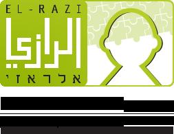 التوحد: تحديات في المجتمع العربي في النقب