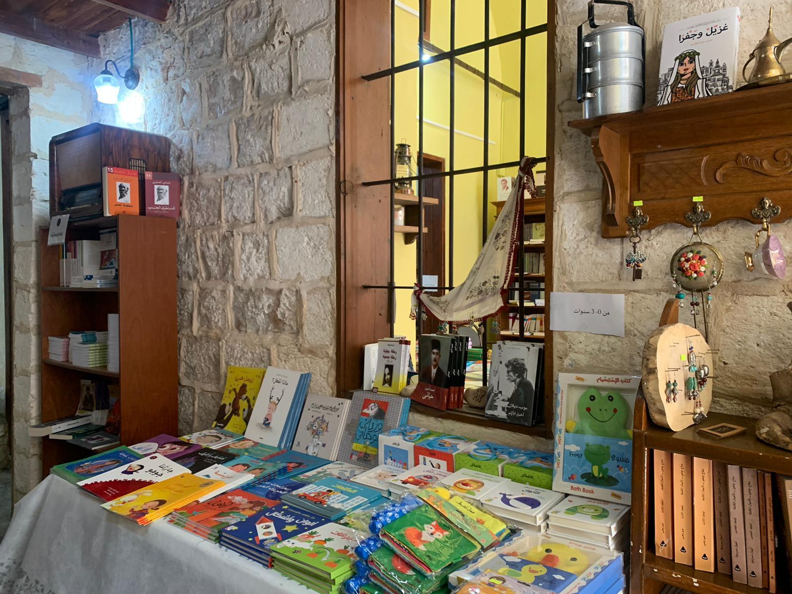 توصيات لكتب جديدة من معرض المها في الناصرة