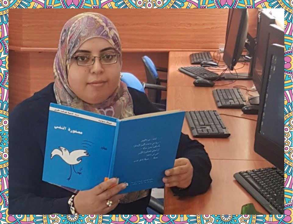 """توصية أمينة المكتبة شيرين مصاروة: اقرأوا """"عصفورة النفس"""""""