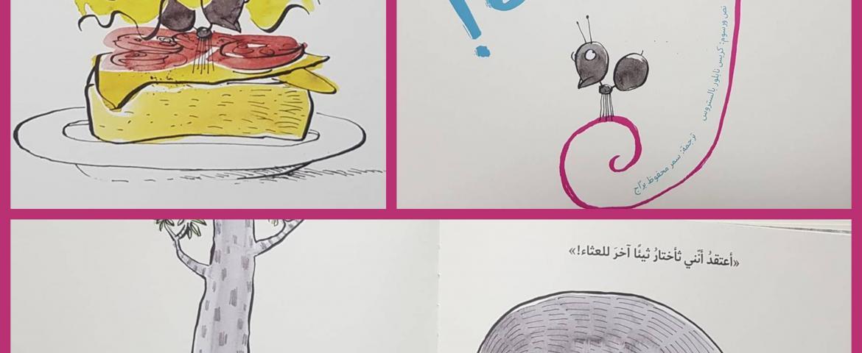 توصية # 80 - سآكل هذه النملة!