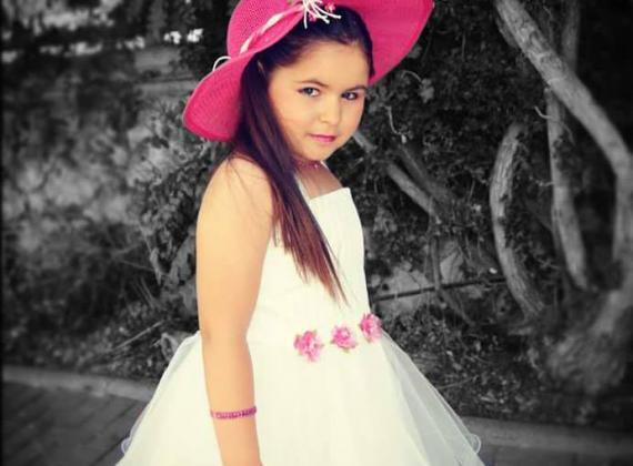 المؤلفة الصغيرة: كنده علي سليمان - 11 سنة من قرية البعينة-نجيدات