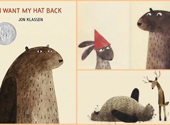 توصية # 15 – أريد استعادة قبعتي