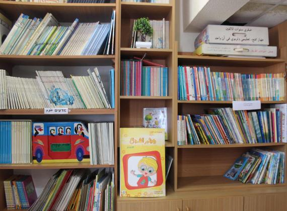 مركز أدب الأطفال بحيفا: وليد الحاجة!