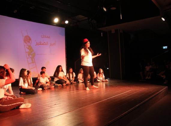 عملاق أمير الصغير - على خشبة المسرح