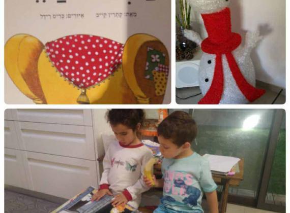 صبرا أبو الهيجا-دقة تشاركنا تجربتها مع طفليها حول تقبّل الآخر والمختلف