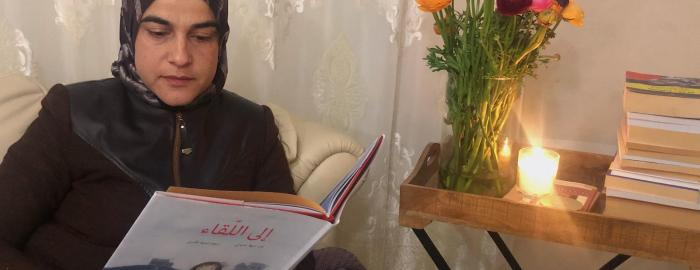 """توصية المربّية حنان أبو جارور: اقرأوا قصة """"إلى اللقاء"""""""