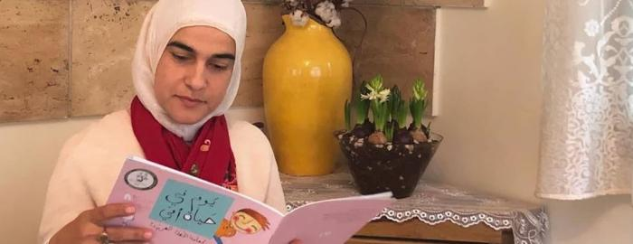 """توصية المربّية حنان أبو جارور: اقرأوا """"يوم في حياة أمّي معلمة اللغة العربيّة"""""""